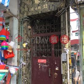 Kweilin Mansion (30-32A Kweilin Street),Sham Shui Po, Kowloon
