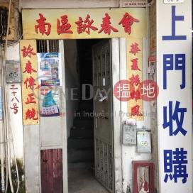 36 Aberdeen Main Road,Aberdeen, Hong Kong Island