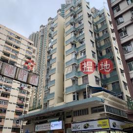 Fu Yu Building,To Kwa Wan, Kowloon