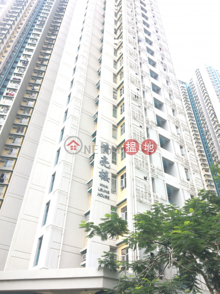 牛頭角下邨貴亮樓 (Kwai Leung House, Lower Ngau Tau Kok Estate) 牛頭角|搵地(OneDay)(2)
