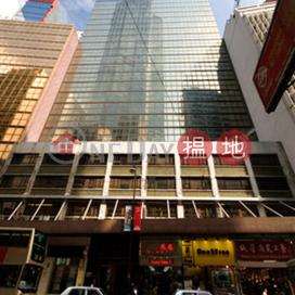Office on high floor of Far East Consortium Building for letting|Far East Consortium Building (Far East Consortium Building )Rental Listings (CLC0708)_3