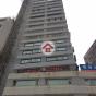 凱利商業大廈 (Amber Commercial Building) 灣仔區|搵地(OneDay)(1)