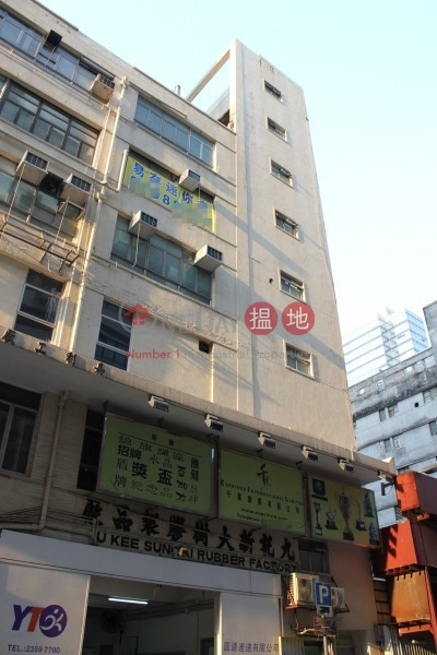 Kelly Court (Kelly Court) Cheung Sha Wan|搵地(OneDay)(1)