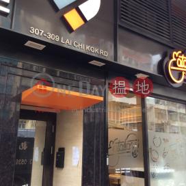 309 Lai Chi Kok Road,Sham Shui Po, Kowloon