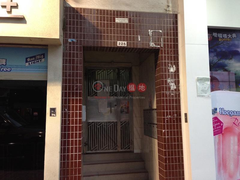 225 Tung Choi Street (225 Tung Choi Street ) Prince Edward|搵地(OneDay)(1)