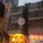 沙咀道280號 (280 Sha Tsui Road) 荃灣沙咀道280號 - 搵地(OneDay)(1)