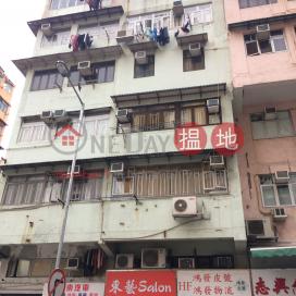 161-163 Tai Nan Street,Sham Shui Po, Kowloon