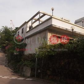 Ardshiel,山頂, 香港島