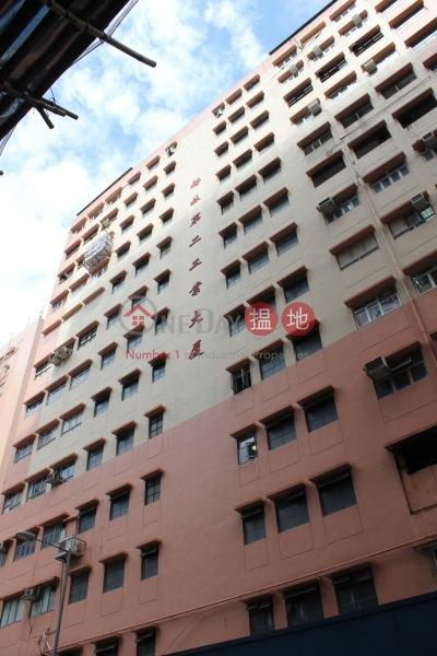 Yee Lim Industrial Building Stage 2 (Yee Lim Industrial Building Stage 2) Kwai Fong|搵地(OneDay)(3)