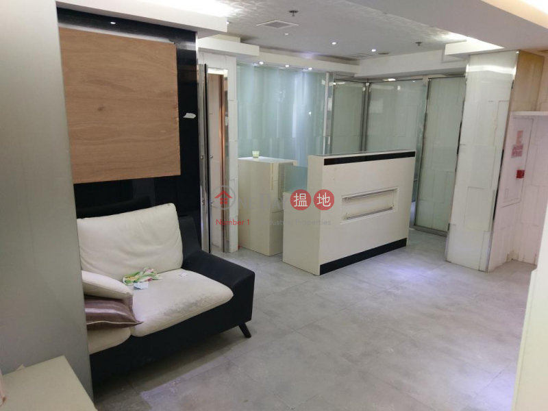 HK$ 53,000/ month Siu Ying Commercial Building | Central District | 1465sq.ft Office for Rent in Central