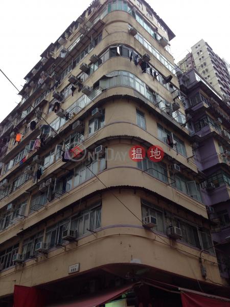 1023 Canton Road (1023 Canton Road) Mong Kok|搵地(OneDay)(2)
