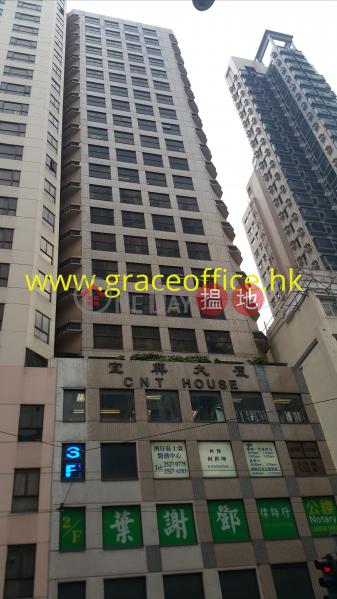 Wan Chai-Cnt House, CNT House 宜興大廈 Sales Listings | Wan Chai District (KEVIN-6828755164)