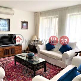 Nature & Convenience|西貢瓦窰頭村屋(Nga Yiu Tau Village House)出售樓盤 (RL1392)_0