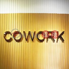 CWB Private Office@ Co Work Mau I (3-4 ppl) $12,000/month|Eton Tower(Eton Tower)Rental Listings (COWOR-0499683442)_0