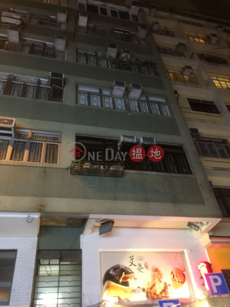5 Yuen Yuen Street (5 Yuen Yuen Street) Happy Valley|搵地(OneDay)(2)