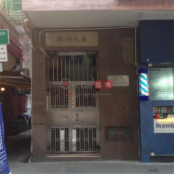 Australia House (Australia House) Wan Chai|搵地(OneDay)(1)