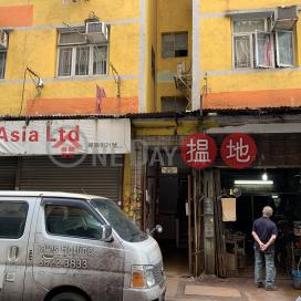 23 Shim Luen Street,To Kwa Wan, Kowloon