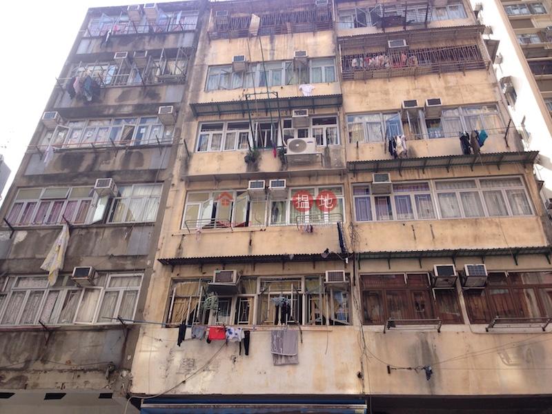 炮台街20號 (20 Battery Street) 佐敦|搵地(OneDay)(1)