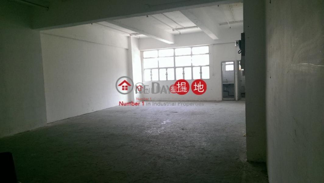 華達工業中心|葵青華達工業中心(Wah Tat Industrial Centre)出售樓盤 (tbkit-02907)