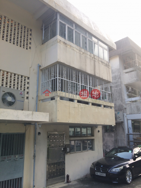梨樹路7號 (7 Lei Shu Road) 大窩口|搵地(OneDay)(1)