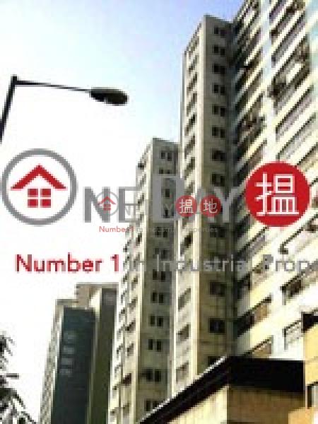 香港搵樓 租樓 二手盤 買樓  搵地   工業大廈-出租樓盤利達工業中心