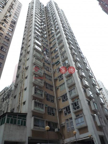 寶豐大廈 (Po Fung Building) 北角|搵地(OneDay)(3)