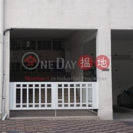 藍塘道55號,跑馬地, 香港島