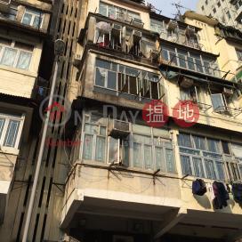 310 Tung Chau Street,Sham Shui Po, Kowloon