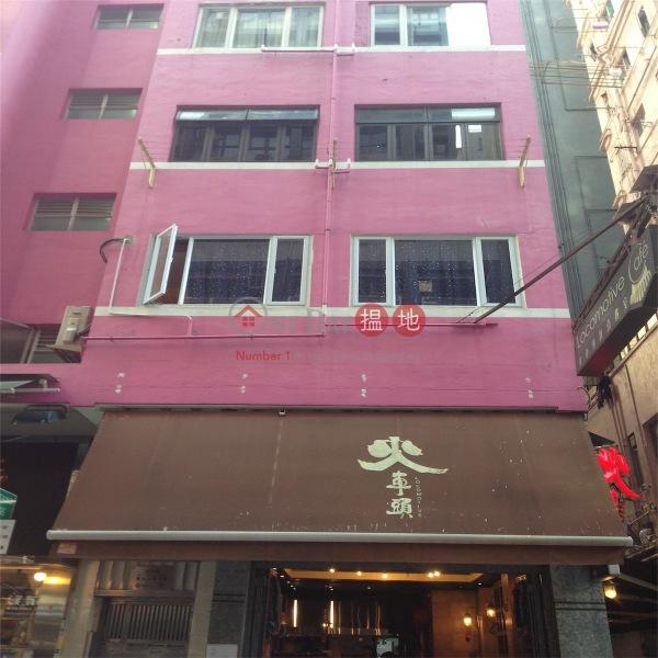 Shu Fat Building (Shu Fat Building) Wan Chai|搵地(OneDay)(3)