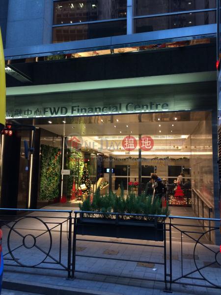 富衛金融中心 (FWD Financial Centre) 上環|搵地(OneDay)(4)