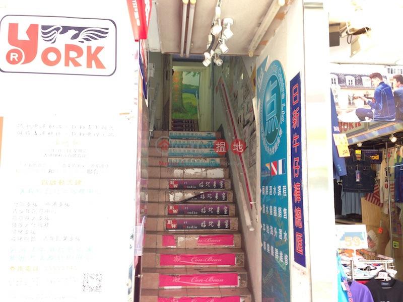 226 Sai Yeung Choi Street South (226 Sai Yeung Choi Street South) Prince Edward|搵地(OneDay)(1)
