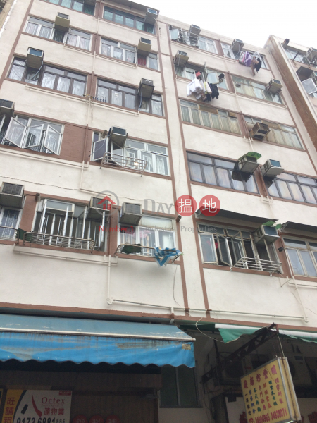 Stage 3 Tak Yan Building (Stage 3 Tak Yan Building) Tsuen Wan West|搵地(OneDay)(1)