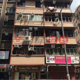 4 LION ROCK ROAD,Kowloon City, Kowloon