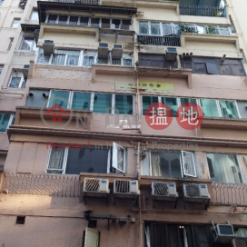 2 Bedroom Flat for Sale in Causeway Bay
