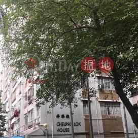 Cheung Lok House Cheung Wah Estate|祥樂樓