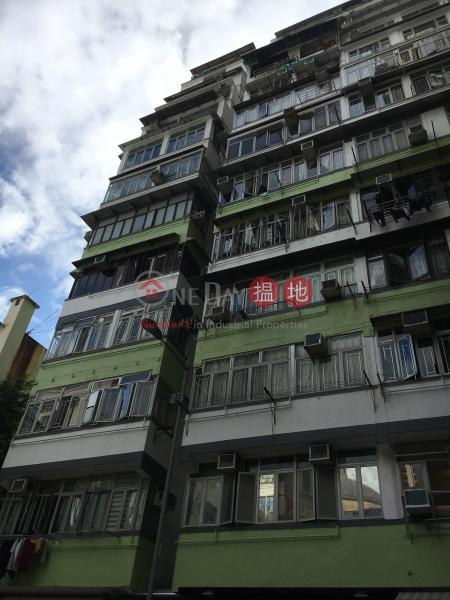 禮雲大樓 3座 (Block 3 Lei Wen Court) 銅鑼灣|搵地(OneDay)(1)