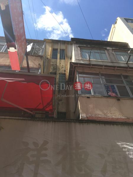 20 Yuen Long New Street (20 Yuen Long New Street) Yuen Long|搵地(OneDay)(1)