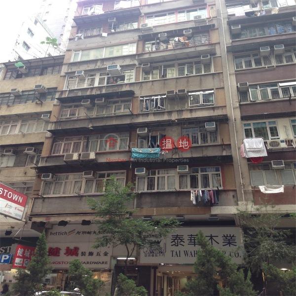 樂中樓 (Lok Chung Building) 灣仔|搵地(OneDay)(4)