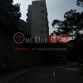 Haking Mansions,山頂, 香港島