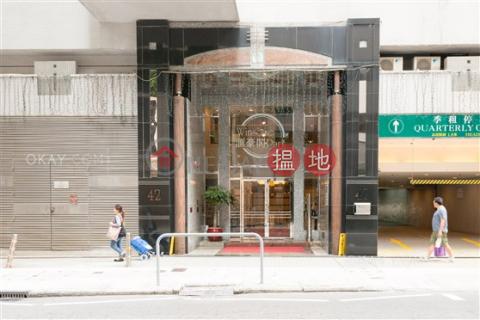 3房2廁,極高層,連車位《匯豪閣出售單位》|匯豪閣(Winsome Park)出售樓盤 (OKAY-S81566)_0