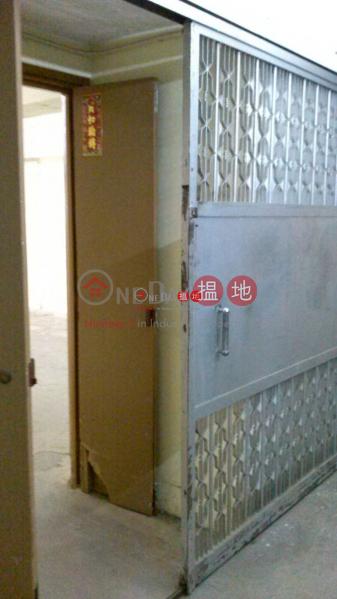敬運工業大廈高層 工業大廈出租樓盤 HK$ 12,000/ 月