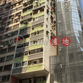 Ming Fong Building|明芳樓