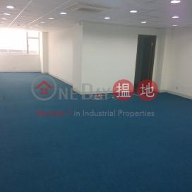MAI SHUN IND BLDG.|Kwai Tsing DistrictMai Shun Industrial Building(Mai Shun Industrial Building)Rental Listings (sf909-01774)_0