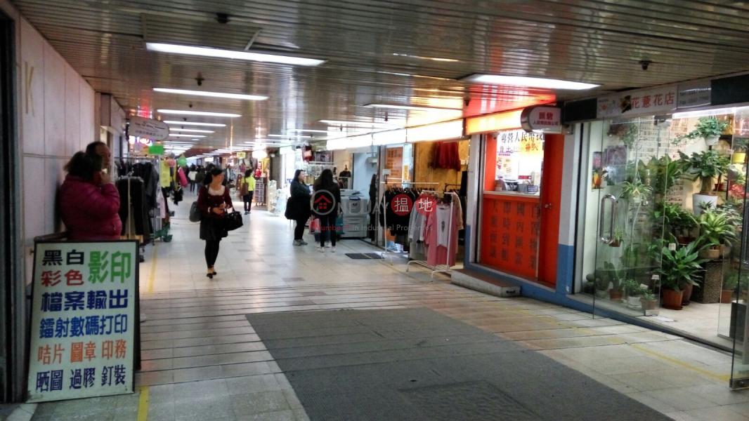 EVEREST IND CTR | 396 Kwun Tong Road | Kwun Tong District Hong Kong | Rental, HK$ 26,000/ month