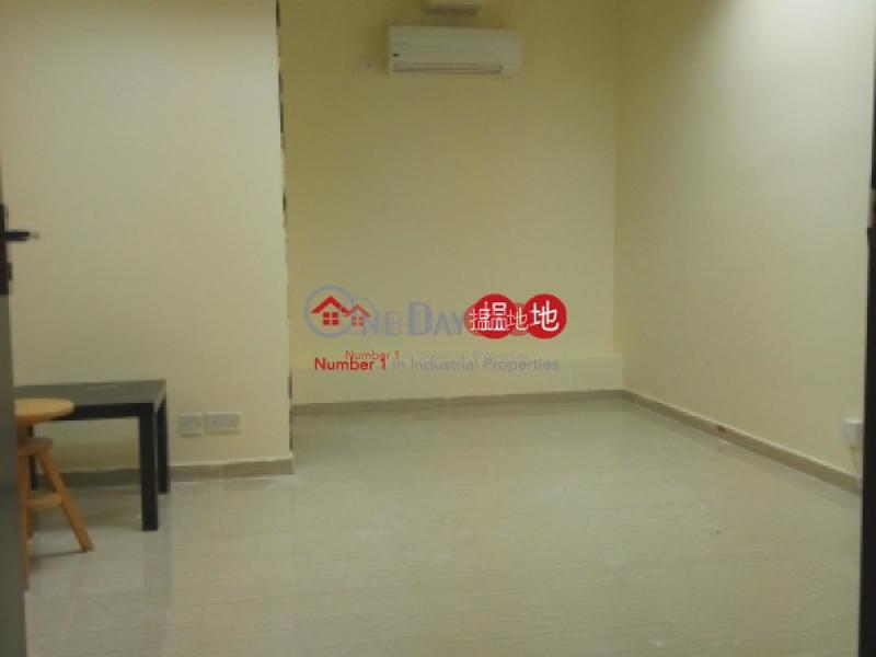 HEWLETT CENTRE, Hewlett Centre 豐利中心 Rental Listings | Kwun Tong District (how11-05564)