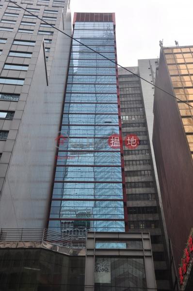華懋廣場II期 (Two Chinachem Plaza) 中環|搵地(OneDay)(2)