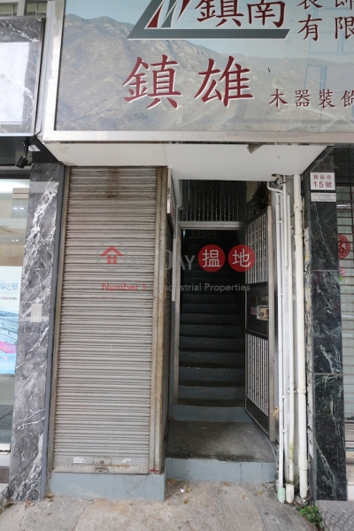13 Po Yick Street (13 Po Yick Street) Tai Po|搵地(OneDay)(1)