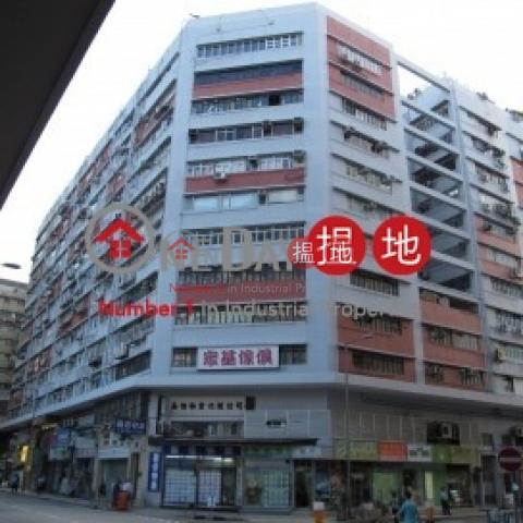 九龍灣罕有飲食位放租|觀塘區九龍灣工業中心(Kowloon Bay Industrial Centre)出租樓盤 (maggi-03325)_0