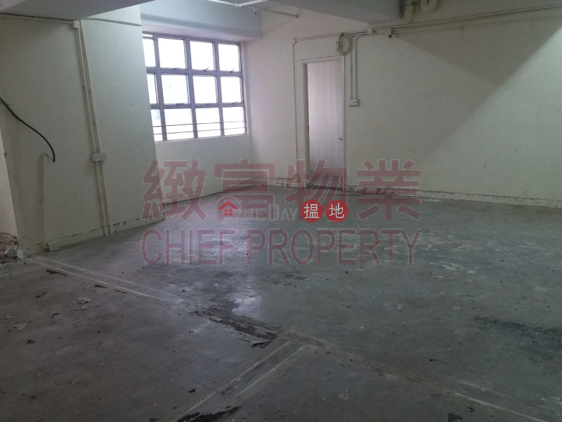 Laurels Industrial Centre 32 Tai Yau Street | Wong Tai Sin District | Hong Kong | Rental | HK$ 16,000/ month