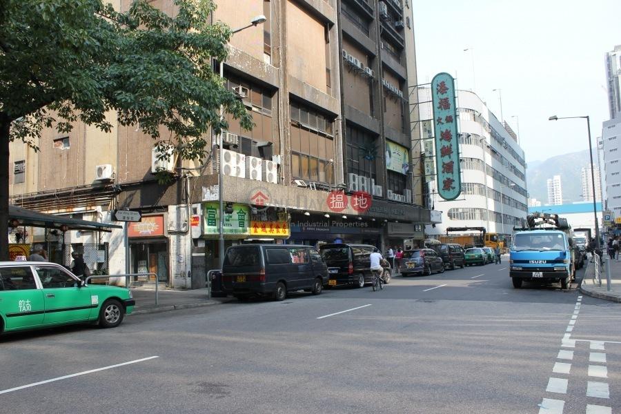 建榮商業大廈 (Kin Wing Commercial Building) 屯門|搵地(OneDay)(2)